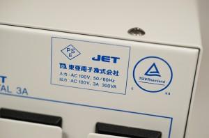 IEC60601